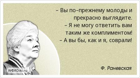 Что такое счастье для женщин цитаты