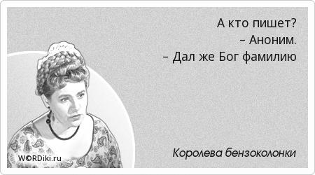"""Гонтарева поблагодарила своего анонимного сторонника, который написал, что она виновата в падении гривни """"не более, чем стюардесса в катастрофе самолета"""" - Цензор.НЕТ 693"""
