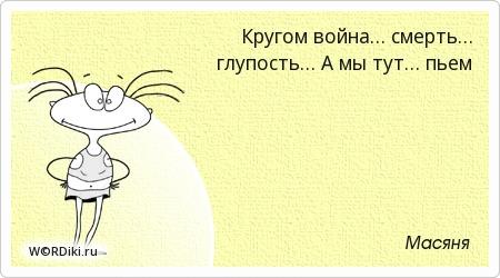eroticheskiy-massazh-dlya-muzhchini-rukami