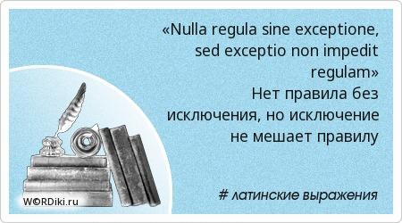 pierderea esențială a greutății xyngulare)
