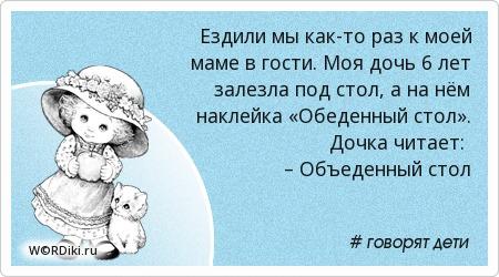 http://wordiki.ru/slide/14509981269966165081.jpg