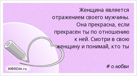 Любовь на расстояние voron любовь - это, когда, несмотря на расстояние, ты доверяешь любимому человеку