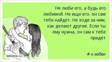 Я люблю тебя а ты меня нет