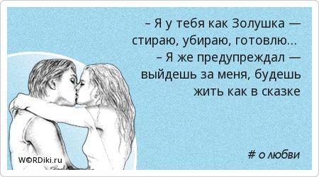 Фото цитаты со смыслом о любви