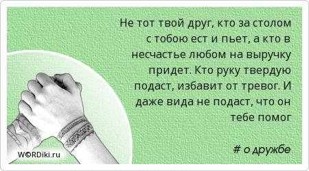 volosataya-pizda-i-sladkaya-vagina