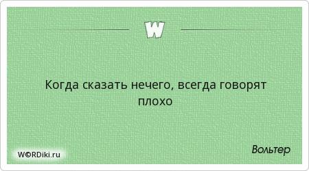 http://wordiki.ru/slide/14551401504805248.jpg