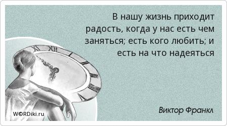 http://wordiki.ru/slide/1455902900497587630.jpg