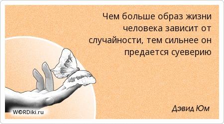 Цитаты когда кажется что жизнь
