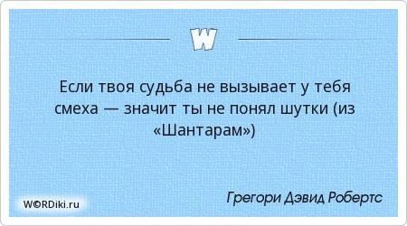 Метов Кай - А ты меня не поняла Текст песни