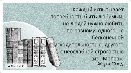 http://wordiki.ru/slide/14568349990591361317.jpg