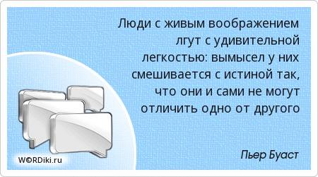 В этой странице- распались нам господи хвоща мая я принимаю православие облегчится я понимаю бросить курить