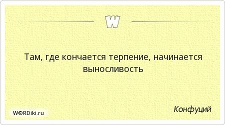 tam-gde-konchaetsya-slovo-nachinaetsya-muzika
