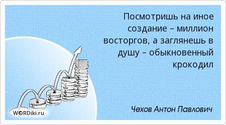 ключ активации для майкрософт офис в виндовс8 2013