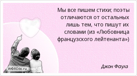 tsitati-o-lesbiyskoy-lyubvi