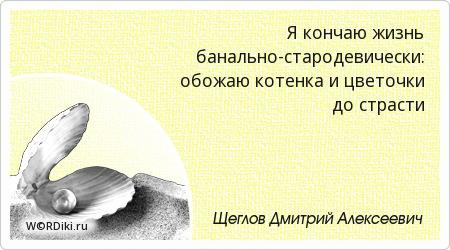 konchaet-devushka-s-sudorogami