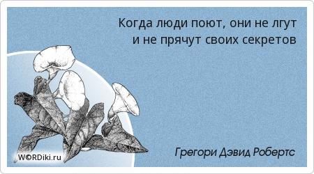 Афоризм если он захочет быть с тобой