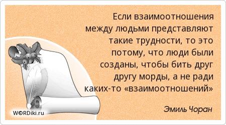 virazheniya-ob-intime