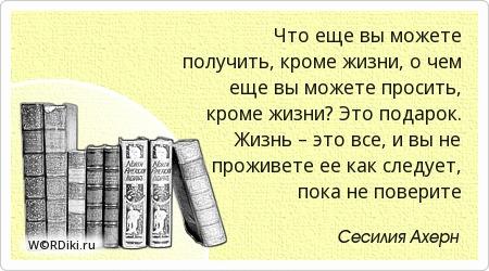 Скидки: Боулинг, бильярд в Москве, все купоны на