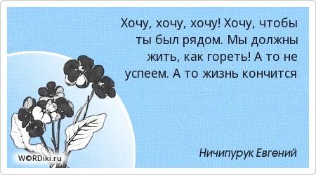 eksklyuziv-russkie-domashnee-mamochki-porno