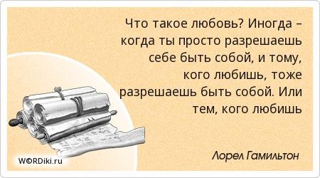 Дешевая Жизнь