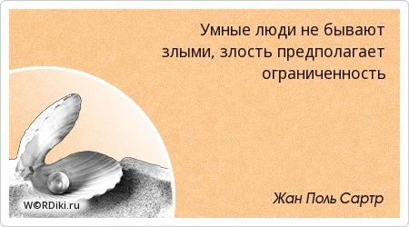 http://wordiki.ru/slide/14735211079527575166.jpg