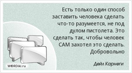 Самый умный человек в любви дурак дураком * Цитаты о любви * WORDiki.ru
