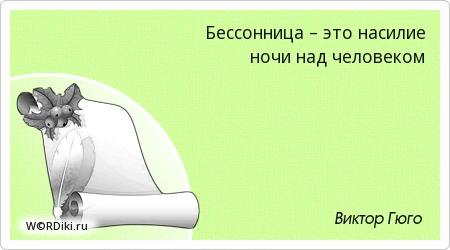 spokoynoy-nochi-priyatnih-snov-i-horoshih-snovideniy-podruge
