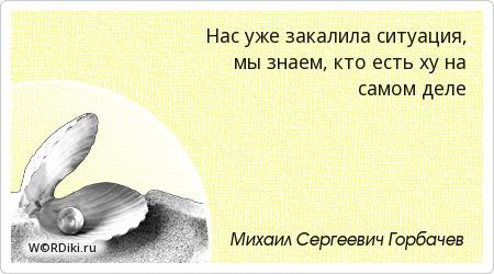 http://wordiki.ru/slide/14809731799084777916.jpg