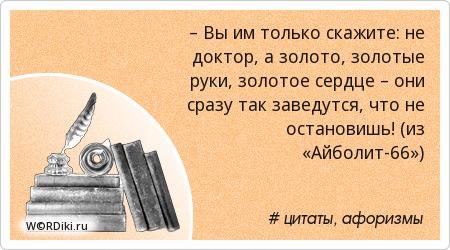 smotret-eroticheskie-priklyucheniya-belosnezhki